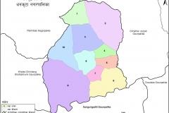 Dhankuta_Nagarpalika