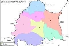 Khalsa_Chhintang_Shahidbhumi_Gaunpalika